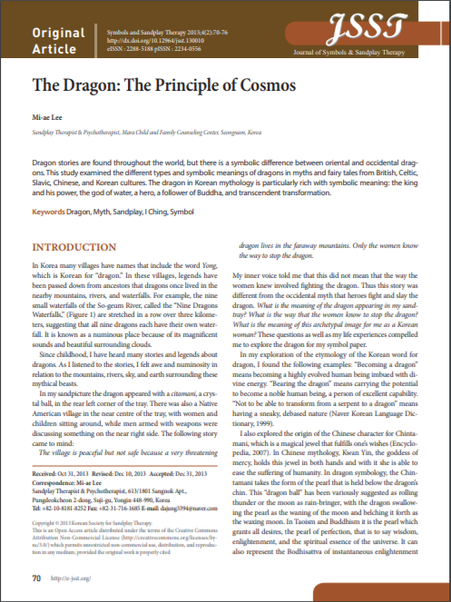 The Dragon: Principles of Cosmos - Mi-ae Lee