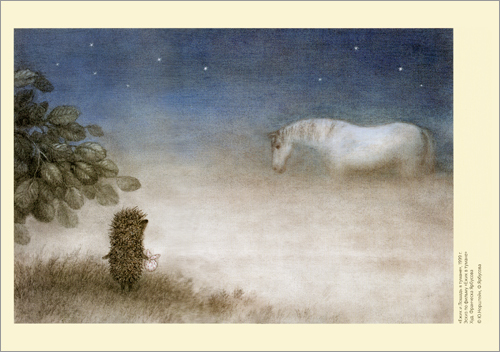 HORSE AND HEDGEHOG by Roman Tabakh